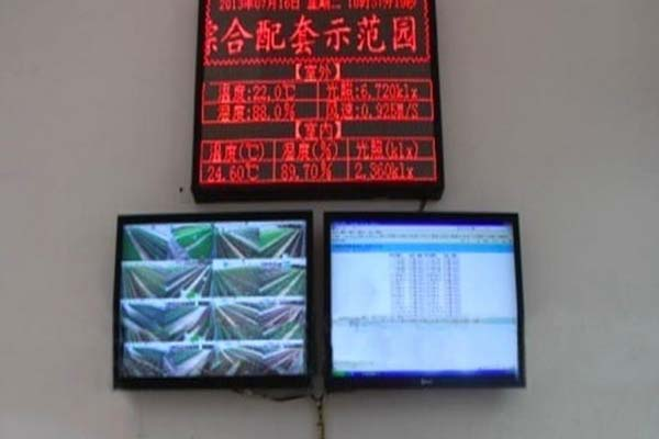 auto control system